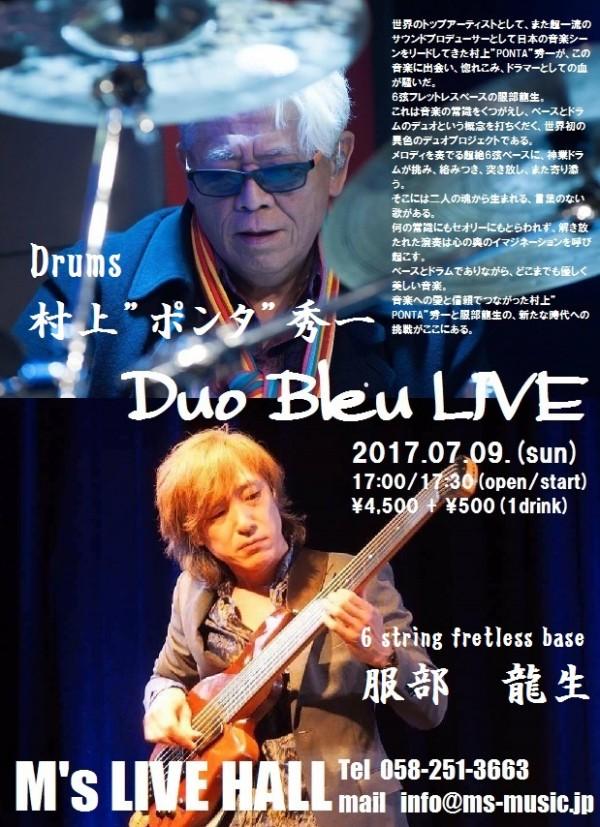 duo bleu live