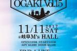 Dispatch_From_OGAKI_Vol15_2
