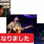 「中止」2021.01.23.(sat) M's Acoustic Live