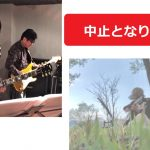 【中止となりました】2021.05.16.(sun)  M's Acoustic Live