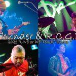 2021.10.02.(sat)  Hiroya Fukuda Live Tour 2021`Live or Die'RW03