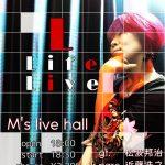 "2021.07.17.(sat) Lei one-man Live ""L Life Live"""