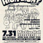 2021.07.31.(sat)  『High-Light vol.7』~パワーウォーリアーズのサマーミーティング~